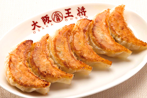 Gyoza (Dumpling) / osaka osho Signatured recipe